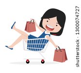 cute girl sitting in shopping... | Shutterstock .eps vector #1300074727