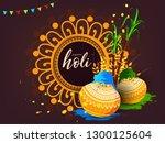 illustration of abstract... | Shutterstock .eps vector #1300125604