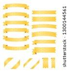 vector gold ribbon background... | Shutterstock .eps vector #1300144561