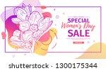 modern template design for 8...   Shutterstock .eps vector #1300175344