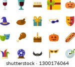 color flat icon set   a glass... | Shutterstock .eps vector #1300176064