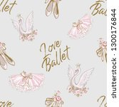 ballet seamless pattern with... | Shutterstock .eps vector #1300176844