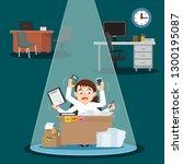 businesswoman work hard alone ... | Shutterstock .eps vector #1300195087