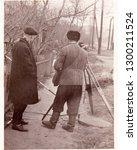 krivoy rog  ussr   circa 1950 ... | Shutterstock . vector #1300211524
