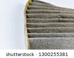 close up view on high... | Shutterstock . vector #1300255381