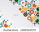 modern arabesque pattern...   Shutterstock .eps vector #1300263574