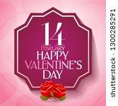14 february valentine's day... | Shutterstock .eps vector #1300285291