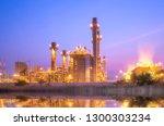 electrical turbine power plant | Shutterstock . vector #1300303234