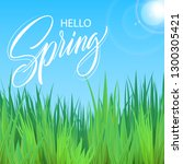 spring lettering web banner... | Shutterstock .eps vector #1300305421
