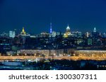 Night City Landscape. Moscow ...