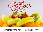 beautiful decorated fruit cake | Shutterstock . vector #130031699