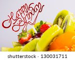 beautiful decorated fruit cake | Shutterstock . vector #130031711