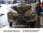 novosibirsk  russia   01.31.19  ... | Shutterstock . vector #1300320607