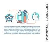 film award concept linear...   Shutterstock .eps vector #1300326361
