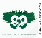saudi national day. 89. 23rd... | Shutterstock .eps vector #1300360204