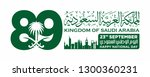 saudi national day. 89. 23rd... | Shutterstock .eps vector #1300360231