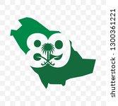 saudi national day. 89. 23rd... | Shutterstock .eps vector #1300361221