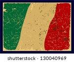 grunge italian flag  retro... | Shutterstock .eps vector #130040969