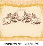 vector illustration of vineyard | Shutterstock .eps vector #130041095