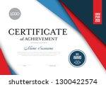 modern certificate of... | Shutterstock .eps vector #1300422574