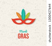 concept of mardi gras greetings ... | Shutterstock .eps vector #1300427644