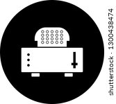 vector slice toaster icon  | Shutterstock .eps vector #1300438474