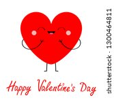 happy valentines day sign... | Shutterstock .eps vector #1300464811