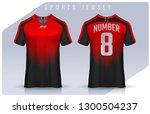 t shirt sport design template ... | Shutterstock .eps vector #1300504237