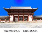 todaiji temple in nara  japan.... | Shutterstock . vector #130055681