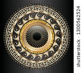 greek key meander round 3d... | Shutterstock .eps vector #1300562524