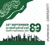 saudi national day. 89. 23rd... | Shutterstock .eps vector #1300563577