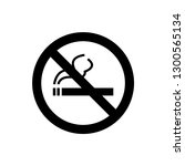 no smoking symbol | Shutterstock .eps vector #1300565134