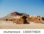 ruin and ancient buildings in... | Shutterstock . vector #1300574824