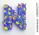 3d rendering of plasticine font.... | Shutterstock . vector #1300591777