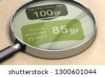 3d illustration of a magnifying ... | Shutterstock . vector #1300601044