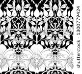 floral seamless pattern ... | Shutterstock .eps vector #1300779424