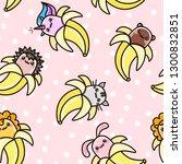cute vector seamless pattern.... | Shutterstock .eps vector #1300832851
