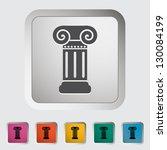 Column single icon. Vector illustration. - stock vector