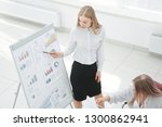presentation in consulting... | Shutterstock . vector #1300862941