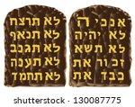 text of the ten commandments in ... | Shutterstock .eps vector #130087775