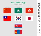 East Asia Flags Icon Set. Chin...