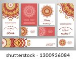 big set of greeting cards or... | Shutterstock .eps vector #1300936084