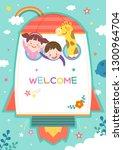 llustration of cartoon... | Shutterstock .eps vector #1300964704