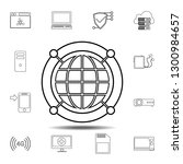gray network icon. simple thin...