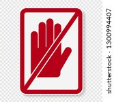 symbol do not touch sign on... | Shutterstock .eps vector #1300994407