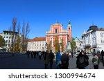 ljubljana  slovenia   october... | Shutterstock . vector #1300994674