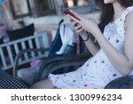 business  professional investor ... | Shutterstock . vector #1300996234