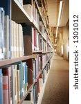 library interior   Shutterstock . vector #1301012