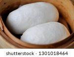 chinese stuffed bun  steamed... | Shutterstock . vector #1301018464