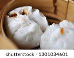 chinese stuffed bun  steamed... | Shutterstock . vector #1301034601